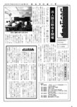 hirari_vol12_1.jpg