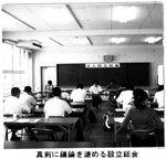 hirari_vol12_1_1.jpg