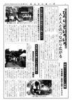 hirari_vol12_2.jpg