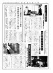 hirari_vol12_3.jpg