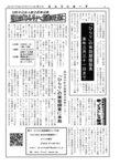hirari_vol12_4.jpg