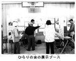 hirari_vol13_1_1.jpg