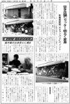 hirari_vol13_2.jpg.jpg