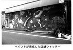 hirari_vol13_2_2.jpg