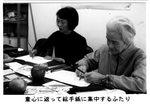 hirari_vol13_2_3.jpg