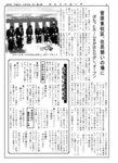 hirari_vol13_3.jpg.jpg