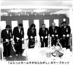 hirari_vol13_3_1.jpg